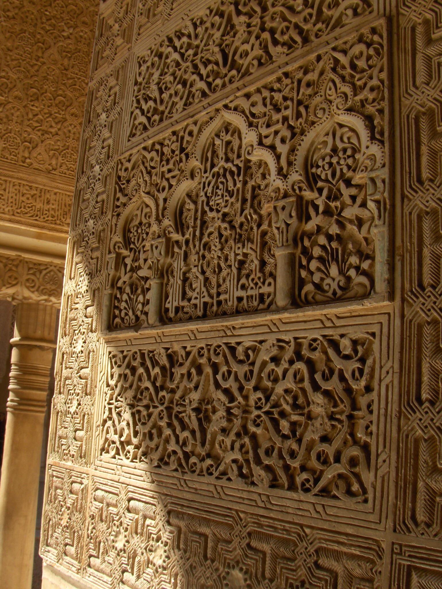 Arabic, writing, calligraphy, la alhambra, beautiful, architecture, spain, granada